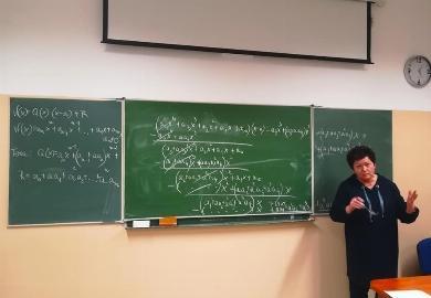 Obrazek galerii Nowa podstawa programowa z matematyki